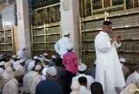 Dzikir Ba'da Ashar sampai Maghrib Sesuai Sunnah Nabi