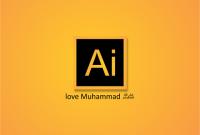 Sejarah Sahabat Nabi Muhammad ; Urwah Radhiyallahu